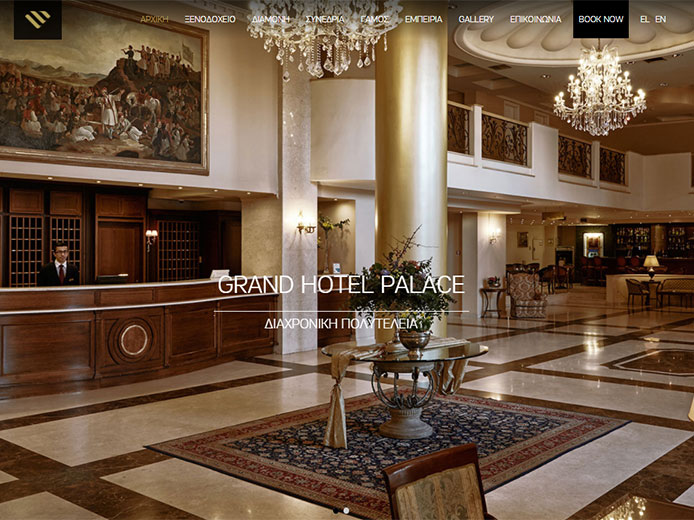 Website Development | 5 Star Hotel
